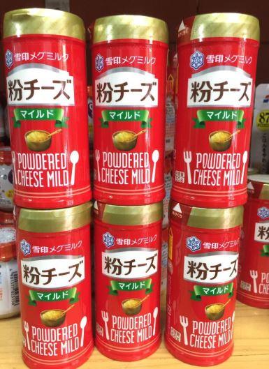Giới Sữa Hạt Đà Nẵng MESOY-2